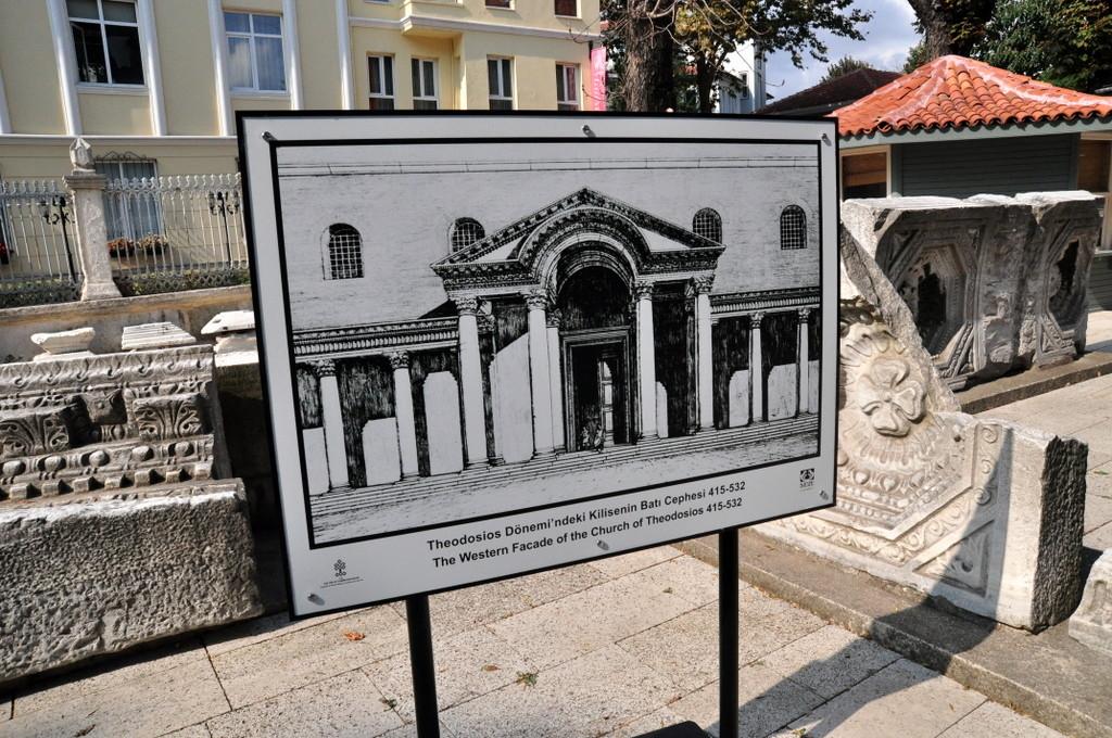 Hagia Sophia Skip-The-Line