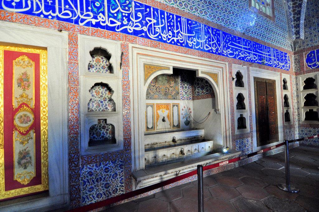 Topkapi Palace Harem Room